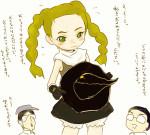 魔法少女隊アルスの、大人になれない呪いの話