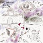 ジャイアントロボの「悪魔の眼 ガンモンス」を見た
